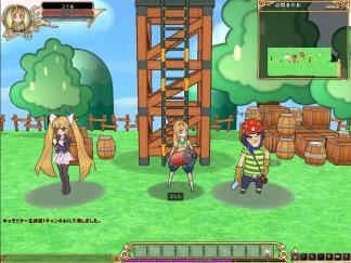 キノスワールド Version 20090710184243