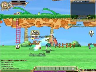 キノスワールド Version 20090710184351