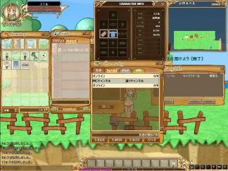 キノスワールド Version 20090710185209