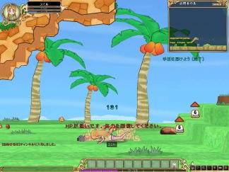 キノスワールド Version 20090710185755