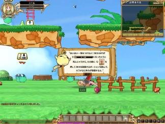 キノスワールド Version 20090710185813
