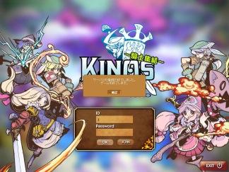 キノスワールド Version 20090710190319