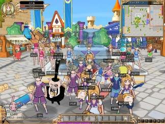 キノスワールド Version 20090710191158