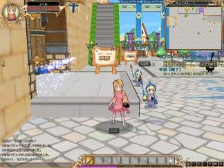 キノスワールド Version 20090710200601