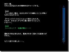 最終痴漢電車3 [アトリエかぐや TEAM HEARTBEAT]