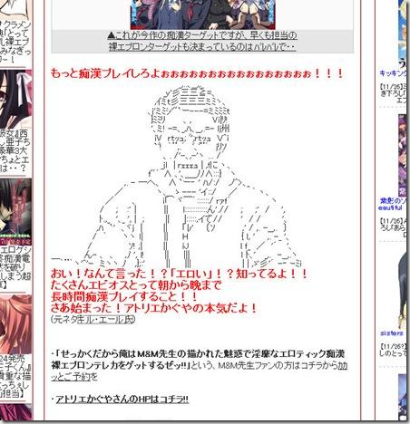 メディオ!担当ブログ 最終痴漢電車3