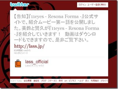 lass_official