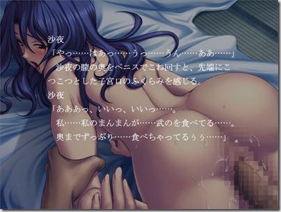 久遠の絆 -THE ORIGIN-