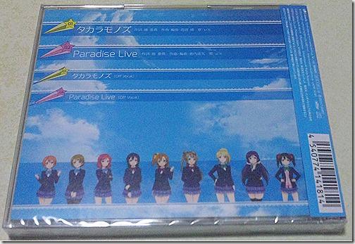 ラブライブ! μ's『タカラモノズ/Paradise Live』