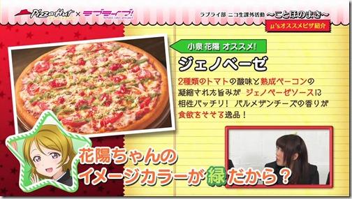 Pizza Hut×ラブライブ!『NEXT PROJECT 応援キャンペーン』from音ノ木坂店