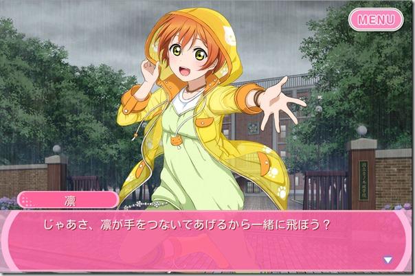 凛ちゃんの梅雨入り雨ガッパ 第9回スコアマッチ