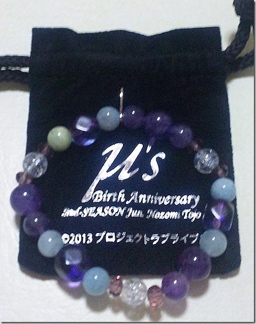 ラブライブ! μ's Birth Anniversary 2nd-SEASON Jun. Nozomi Tojo