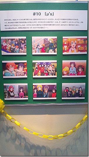 「ラブライブ!」TVアニメ2期 Blu-ray 第1巻 発売! & スペシャルカードプレゼントイベント