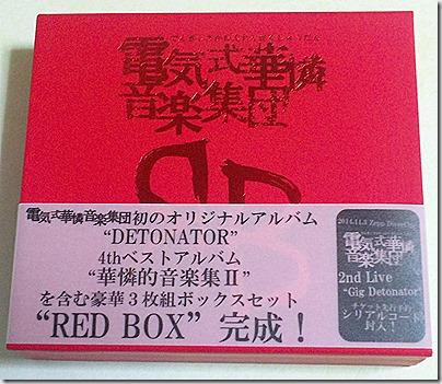 """電気式華憐音楽集団 """"RED BOX"""""""