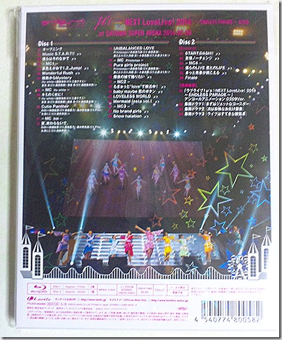 ラブライブ! μ's →NEXT LoveLive! 2014 ~ENDLESS PARADE~ 0209 Blu-ray