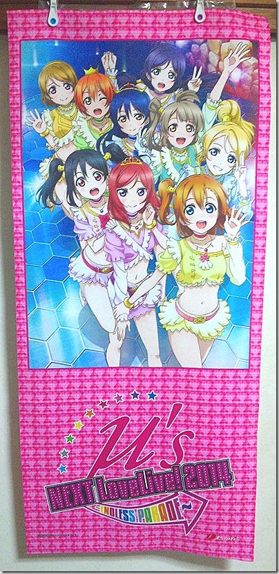 ラブライブ! μ's →NEXT LoveLive! 2014 ~ENDLESS PARADE~ 0209 Blu-ray