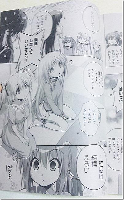 電撃G's コミック
