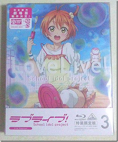 「ラブライブ!」TVアニメ2期 Blu-ray 第3巻