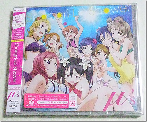 PSVソフト 「ラブライブ! School idol paradise」主題歌 「Shangri-La Shower」