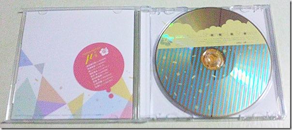 PSVソフト 「ラブライブ! School idol paradise」主題歌 「Shangri-La Shower」