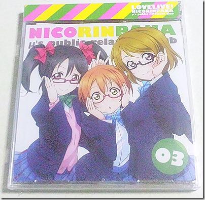 ラジオCD ラブライブ!μ's広報部 ~にこりんぱな~vol.3 発売!