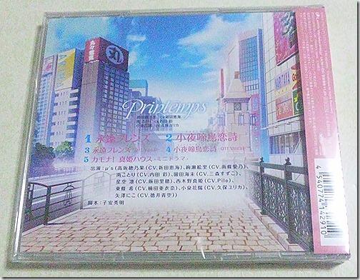 「ラブライブ!スクールアイドルフェスティバル」とのコラボシングル Printemps 「永遠フレンズ」