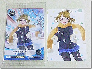 「ラブライブ!」TVアニメ2期 Blu-ray 第6巻