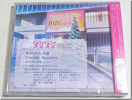 「ラブライブ!スクールアイドルフェスティバル」 とのコラボシングル BiBi 「冬がくれた予感」