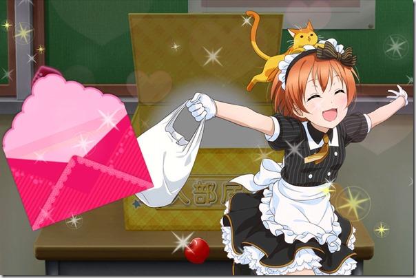 [スクフェス] くっすん生誕&希ちゃん世界1位記念 『GO→GO!希勧誘 Sensation!』 開幕!