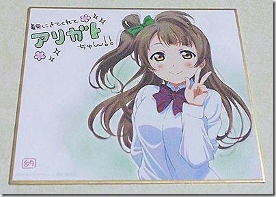 ラブライブ!The School Idol Movie 2週目の鑑賞です!