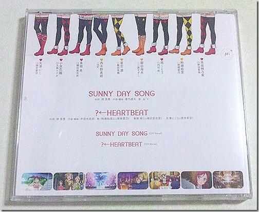 劇場版「ラブライブ! The School Idol Movie」挿入歌 「SUNNY DAY SONG/?←HEARTBEAT」 発売!