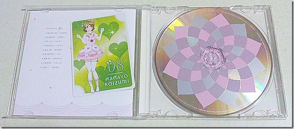 劇場版「ラブライブ! The School Idol Movie」挿入歌 「僕たちはひとつの光/Future style」 発売!