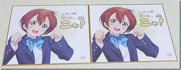 ラブライブ!The School Idol Movie 9週目 色紙の再配布&サンクスカード ・・・これで劇場特典も終幕か