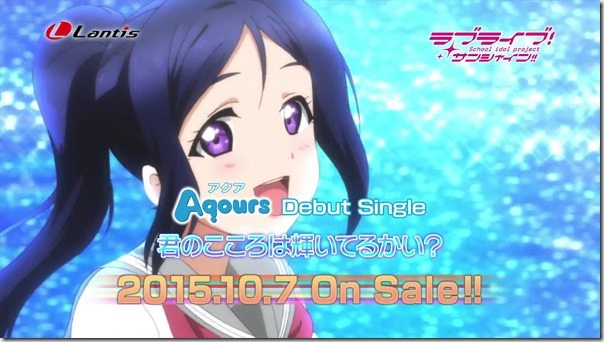 [ラブライブ! サンシャイン!!] 公式ページオープン & Aqours デビューシングル「君のこころは輝いてるかい?」の試聴動画公開!!