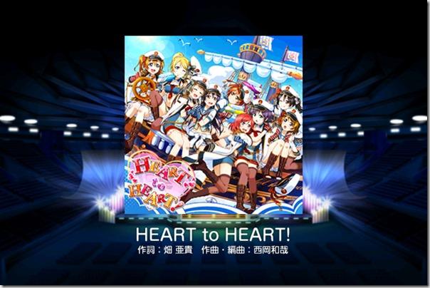 ロック真姫ちゃんの 第21回 スコアマッチ終了! そしてコラボ新曲とAqours楽曲の配信開始! - ラブライブ! スクールアイドルフェスティバル