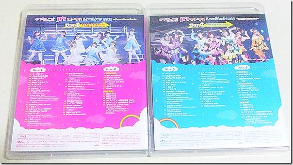 μ's 5thライブ 「μ's Go→Go! LoveLive! 2015 ~Dream Sensation!~」 Blu-ray Memorial BOX 発売!