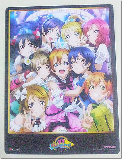 μ's 5thライブ 「μ's Go→Go! LoveLive! 2015 ~Dream Sensation!~」 Blu-ray Memorial BOX 発売!