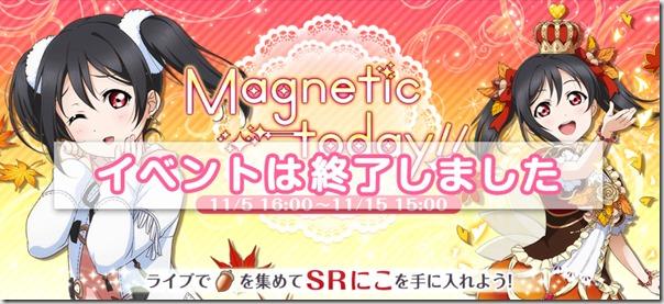 にこにーのマカロンイベント 「Magnetic today!!」 終了! - ラブライブ! スクールアイドルフェスティバル