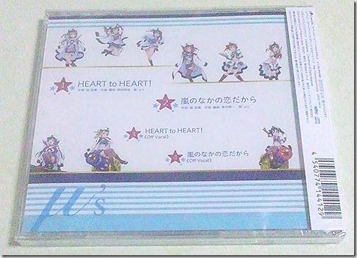スクフェスコラボシングル 「HEART to HEART!」 発売!
