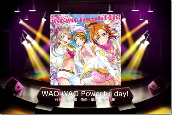 スクフェスコラボユニットシングル第1弾 Printemps 「WAO-WAO Powerful day!」 発売!