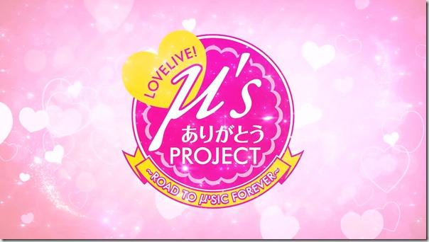 「μ'sありがとうProject~Road to μ'sic Forever~」