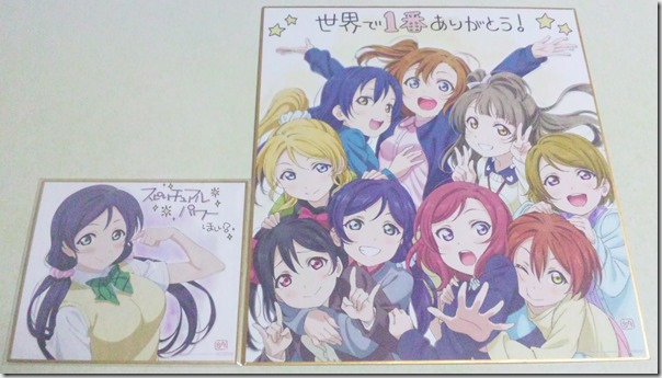 「μ'sありがとうProject~Road to μ'sic Forever~」