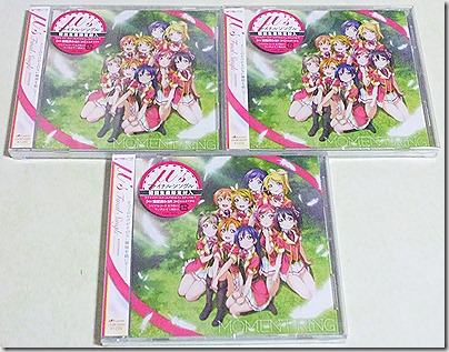 μ's Final Single!!!!!!!!! 「MOMENT RING」 発売!