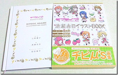 ラブライブ!TVアニメオフィシャルブック & 清瀬赤目 チビμ's画集 発売!