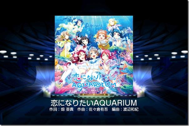 かよちんのアイコレイベント 「スキスキぷわぷわ」 終了! - スクールアイドルフェスティバル