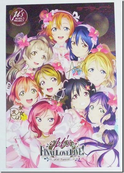 『ラブライブ!μ's Final LoveLive!〜μ'sic Forever♪♪♪♪♪♪♪♪♪〜』 LV参加の1日目 終了!