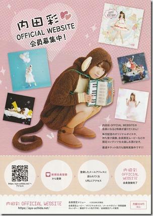 ラブライブ!μ's Memorial Items 発売決定! 他、ファイナルライブの配布チラシなど