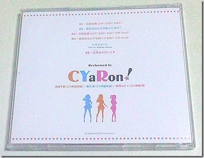 Aqours ユニットシングル 第1弾 CYaRon! 「元気全開DAY!DAY!DAY!」 発売!