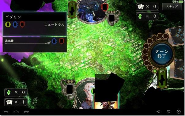 Cygames運営 本格スマホカードゲーム Shadowverse -シャドウバース- サービス開始