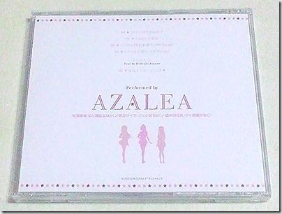 Aqours ユニットシングル 第2弾 AZALEA 「トリコリコPLEASE!!」 発売!